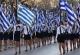 Παρέλαση 28η Οκτωβρίου, Η επέτειος του ΟΧΙ