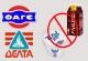 Μην αγοράζεις Δέλτα & ΦΑΓΕ: Γάλα και Γιαούρτι με 0% ελληνικό γάλα