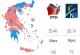 Αποτελέσματα Εκλογές 2015: Νίκη ΣΥΡΙΖΑ, Οκτακομματική Βουλή