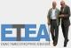 Εκτυπώστε Βεβαιώσεις Σύνταξης ΕΤΕΑ (ΤΕΑΔΥ, ΤΕΑΠΟΚΑ, ΤΕΑΥΕΚ)