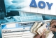 Φορολογικες Δηλώσεις - Πληρωμή Δόσεων, Προθεσμία, Παράταση, 2015