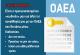 Κλειδάριθμος ΟΑΕΔ, Έκδοση Κλειδάριθμου ΟΑΕΔ