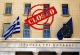 Κλειστές τράπεζες μέχρι το Δημοψήφισμα - Διάγγελμα Τσίπρα