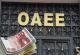 Μέχρι 30/4 οι Αιτήσεις Ρύθμισης Οφειλών ΟΑΕΕ, ρύθμιση 100 δόσεις ΟΑΕΕ