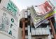 ΟΓΑ: Παράταση πληρωμής ασφαλιστικών εισφορών Α εξαμήνου 2015