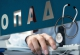 Αυτόματα & Ηλεκτρονικά η θεώρηση βιβλιαρίων υγείας ΟΠΑΔ-ΤΥΔΚΥ