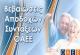 Εκτυπώστε Βεβαιώσεις Σύνταξης ΟΑΕΕ με ένα κλικ για φορολογική δήλωση