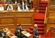 Υπερψηφίστηκε με 230 «ΝΑΙ» το 2ο νομοσχέδιο για τα Προαπαιτούμενα, 36 απώλειες ΣΥΡΙΖΑ