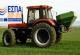 Επιδοτούμενα σεμινάρια αγροτών - Επιδοτούμενα προγράμματα άνεργων αγροτών - ΕΛΓΟ Δήμητρα - 2013