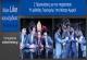 Δωρεάν Προσκλήσεις για την παράσταση «Η μέθοδος Γκρόνχολμ» θέατρο Αμιράλ