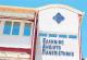 Δωρεάν εγγραφές μαθημάτων Ανοιχτού Πανεπιστημίου Θεσσαλονίκης