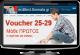 Voucher Ανέργων 25-29 | 2014 | Αίτηση | Τα πάντα αναλυτικά Βήμα Βήμα