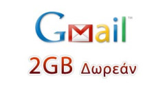 gmail 2gb